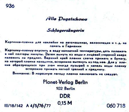 http://wittenberg79.narod.ru/alla3.jpg